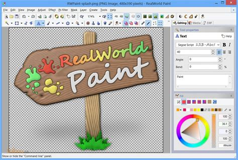 RealWorld Paint - download